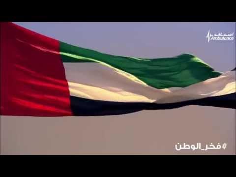 شهداء الإمارات فخر الإمارات