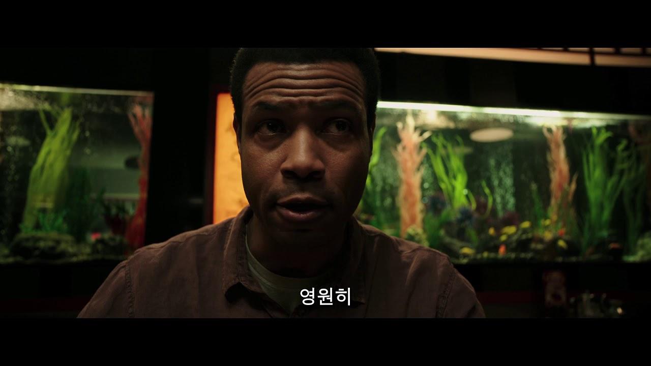[그것: 두 번째 이야기] Fear 15초 예고편