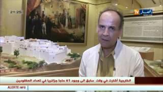 بلقاسم..تاريخ الجزائر المجيد بنظرة فنية