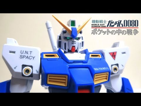 【Mobile Suit Gundam 0080: War in the Pocket】MG NT-1 GUNDAM ALEX Ver.2 wotafa's GUNPLA review from YouTube · Duration:  29 minutes 24 seconds