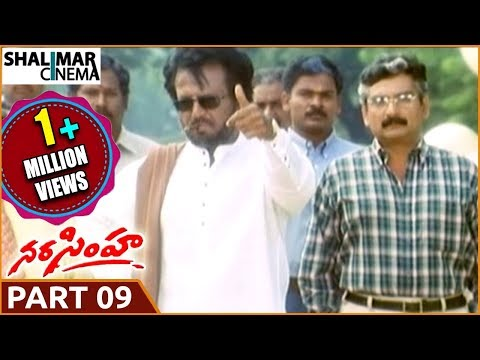 Narasimha Telugu Movie Part 09/13 || Rajnikanth, Soundarya, Ramya Krishna || Shalimarcinema