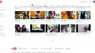 Как перенести видео в Youtube с одного канала на другой