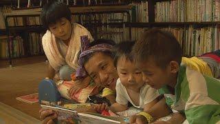 日雇い労働者の街として知られる大阪市西成区釜ヶ崎で、長年子供たちに...