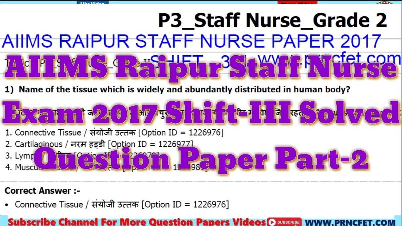 Aiims Raipur Staff Nurse Exam 2017 SHIFT-III Solved Question