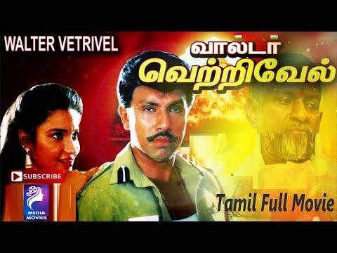 walter-vetrivel- -sathyaraj-,-sukanya- -1993- -tamil-super-hit-action-full-movie...