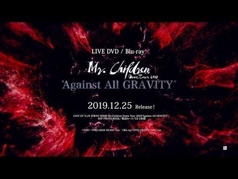 "Mr.Children「Mr.Children Dome Tour 2019 ""Against All GRAVITY""」LIVE DVD / Blu-ray 30秒SPOT"