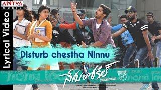 Download Hindi Video Songs - Disturb Chestha Ninnu Full Song With English Lyrics Nenu Local  Nani, Keerthy Suresh Devi Sri Prasad