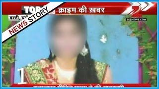 U.P : Rape victim minor girl committed suicide in Basti