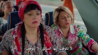 محمد و مليكة 😍...من الحلقة 7 من مسلسل العريس الرا