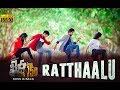 Rathaalu dance | khaidi no.150 | chiranjeevi | bharathkanth | swetha naidu | bishwanth | pranavi