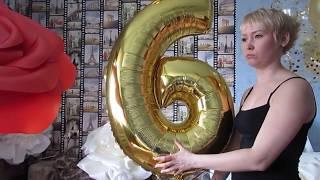 Аэродизайн. Фольгированные цифры. Прозрачные шары с золотым конфетти