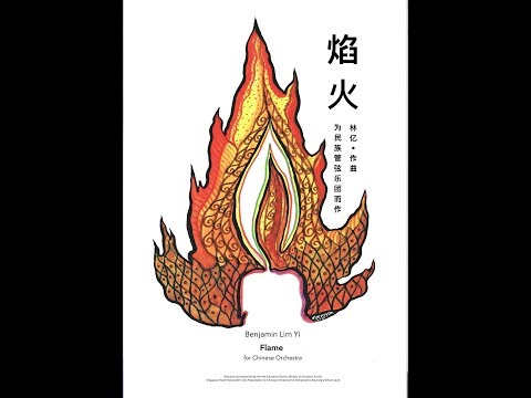 《焰火》Flame - Singapore Chinese Orchestra 新加坡华乐团