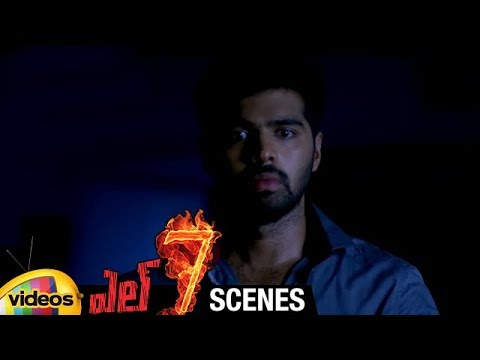 Adith Arun Gets Scared | L7 Telugu Movie Scenes | Pooja Jhaveri | Mango Videos