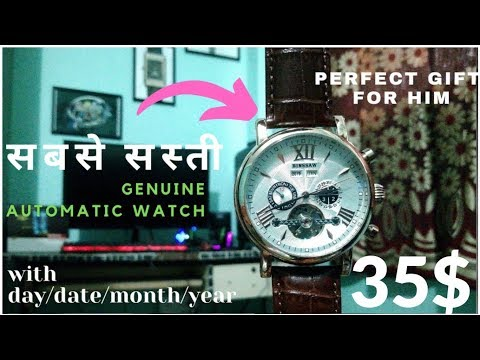 Cheapest Genuine Automatic Watch - Binssaw Automatic - First Impression