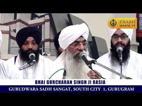 Bhai Gurcharan Singh Ji Rasia | Council Kirtan Samagam, South City1, Delhi (19.08.2017)