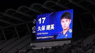 【選手紹介】キリンカップ2019 日本代表 vs パラグアイ代表【4K】