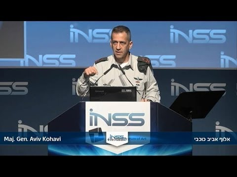Strategic, Operational, and Intelligence Challenges - Statement by Maj. Gen. Aviv Kohavi
