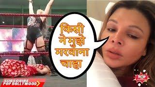 Rakhi Sawant को महिला पहलवान ने रिंग में कैसे पटका | WWE | CWE | THE GREAT KHALI