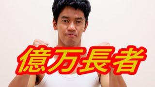 タレントの武井壮(42)が、12月2日に放送された日本テレビ系バラエテ...