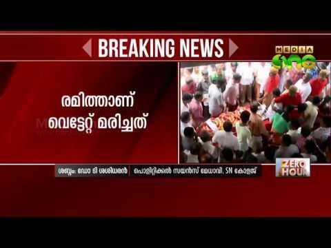 Another political murder rocks Kannur