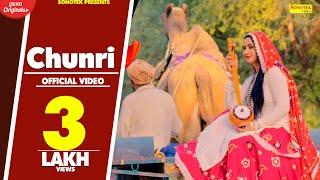 Chunri | Ravi Shastri, Geetu Pari | Ajesh Panchal | Latest Haryanvi Songs Haryanavi 2019 | Sonotek