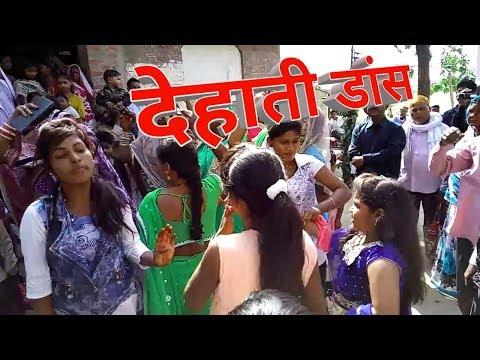 Azamgarh Desi Launda Dance with Banjo Baja