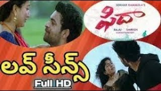 Sai Pallavi Emotional scene In fida full Movie    Varun Tej, Sai Pallavi   Sekhar Kammula   Dil Raju