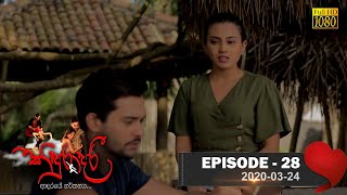 Kinduradari | Episode 28 | 2020- 03- 24 Thumbnail