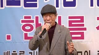 가수 김경권 모정의 세월 (원곡 한세일) 배기모 중앙회 2018 신년회 2018.1.28