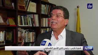 الاعتقال الإداري.. سياسة الاحتلال للتنكيل بأبناء الأرض - (17/1/2020)