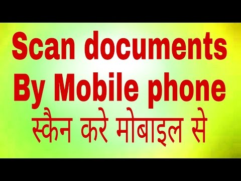 Scan Documents || Make Pdf file || Make Document || Clean Documents || Camscanner || easy entry