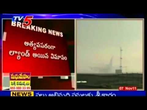 Telugu News - American Airlines Flight 862 Emergency Land At Srilanka