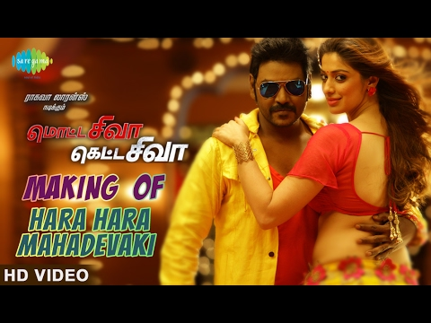 Thumbnail: Making of Hara Hara Mahadevaki | Motta Shiva Ketta Shiva | Director Sai Ramani Speaks About The Song