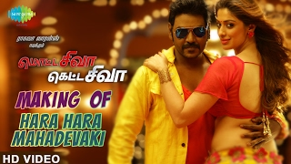 Making of Hara Hara Mahadevaki | Motta Shiva Ketta Shiva | Director Sai Ramani Speaks About The Song