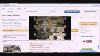видео авито иваново стройматериалы