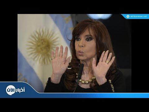 اتهام رئيسة الأرجنتين السابقة رسميا بالفساد  - نشر قبل 4 ساعة
