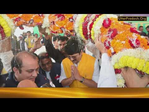 Raja Bhaiya Grand Rally // Lucknow: राजा भैया पहुंचे Ramabai Ambedkar Maidan