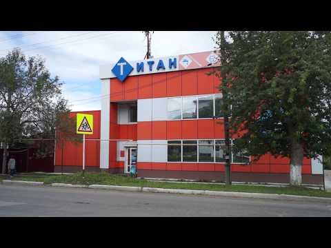 Магазин отопительного оборудования «ТИТАН»: «Мы приносим уют и тепло в Ваш дом!»
