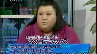 外国人が調べ上げた日本のヤクザ10の事実 http://j.mp/1TqWj0H 吉松育美...