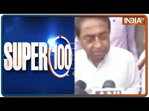 Super 100 | September 17, 2019