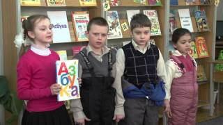 Центральная детская библиотека города Мурманска  Видеофильм