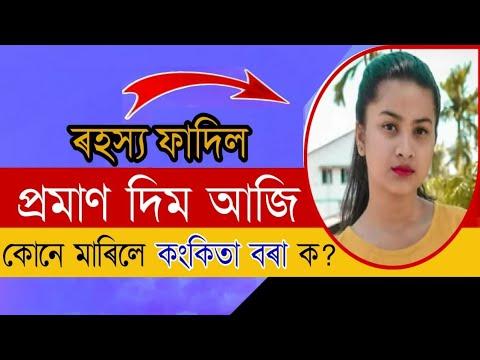Montage video | Season 10 Conqueror+YT Vs ABD (open Challenge de diya bhai ko )|| Full boom baam from YouTube · Duration:  11 minutes 34 seconds