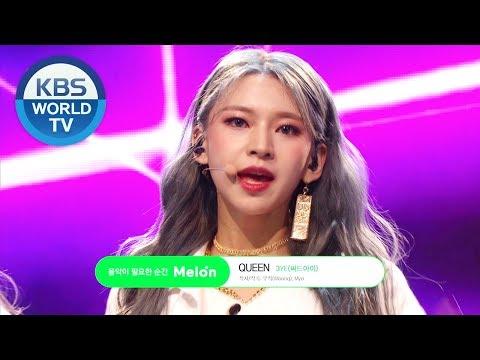 3YE (써드아이) - QUEEN (퀸) [Music Bank / 2020.02.21]