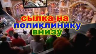 видео Сколько стоит коронка на один зуб, прайс 2015 клиник Москвы + отзывы