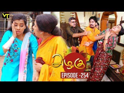 Azhagu - Tamil Serial | அழகு | Episode 254 | Sun TV Serials | 18 Sep  2018 | Revathy | Vision Time