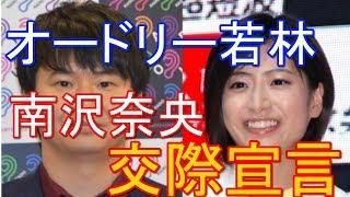 お笑いコンビ・オードリーの 若林正恭(39)が、6日深夜放送の レギュラ...