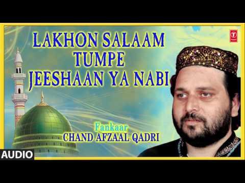 लाखों सलाम तुमपे जीशान या नबी (Audio) || CHAND AFZAAL QADRI  || T-Series Islamic Music