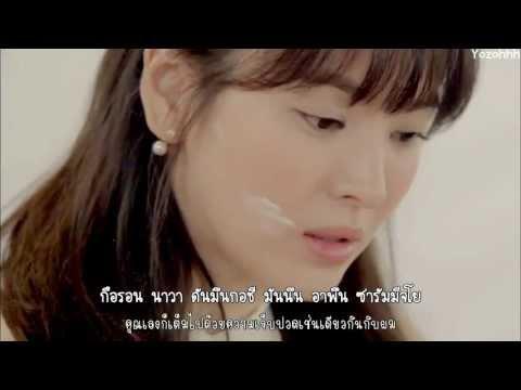 [ซับไทย] The One - A Winter Story (겨울사랑)_MV That Winter,The Wind Blows OST