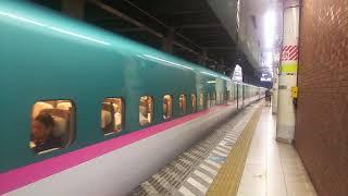 【帰り道】北海道・東北新幹線 はやぶさ28号 東京行き E5系  2019.09.08
