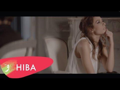 Hiba Tawaji - Khalas  [Official Music Video 2014]  / هبة طوجي - خلص